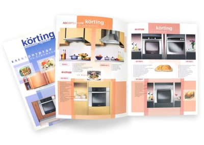 04 Korting Catalog