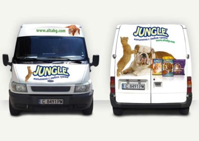 ALTA - Jungle Bus_