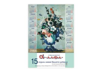 Calendar - Alfa 2007