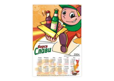 Calendar - Borsa Slavi 2004