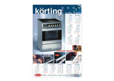 Calendar - Genco 2004