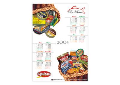 Calendar - Hermes Commerce-R 2004