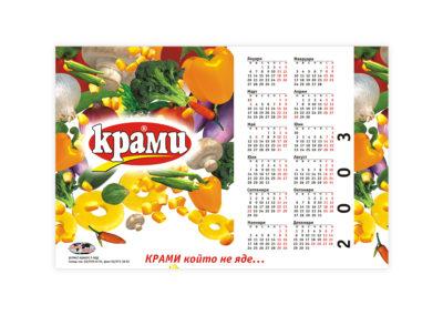 Calendar - Krami 2003