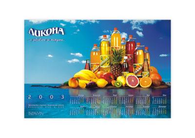Calendar - Likona 2003