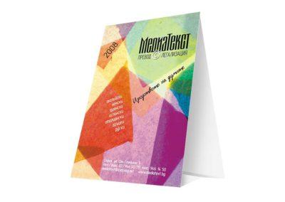 Calendar Piramidka - Mediatext 2008