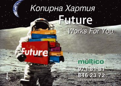Future Billboard