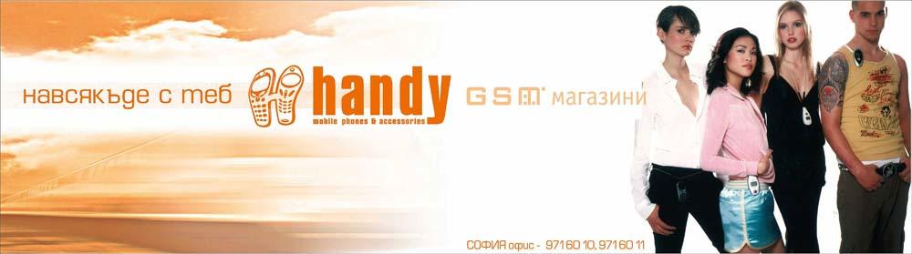 Handy 2