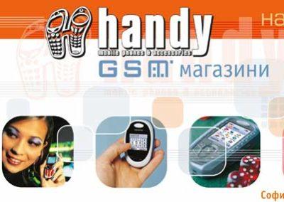 Handy Transperanti plat 2 Print