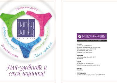 Hanky Panky flyer