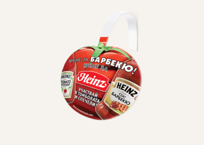 Heinz - BBQ - Uobler
