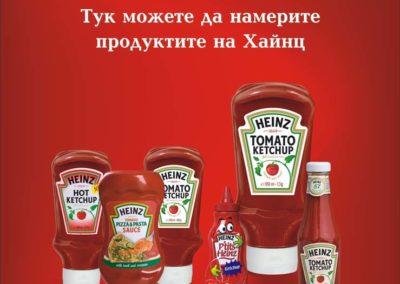 Heinz product poster A3