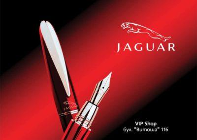 Jaguar Red Billboards 2