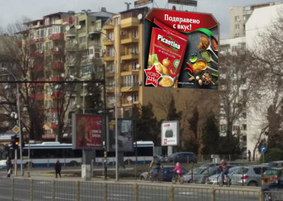 Фасадни реклами