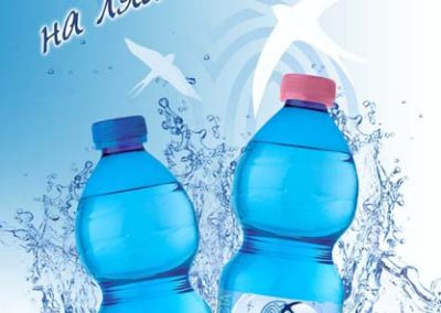 Katani voda 2