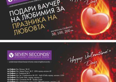 St Valentine flyer